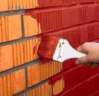 Как покрасить кирпичную кладку