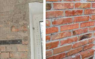 Чем заделать трещины в кирпичной стене