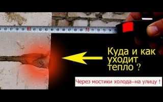 Расход цемента на 1 м3 кладки кирпича