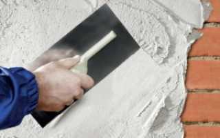 Как правильно штукатурить кирпичную стену