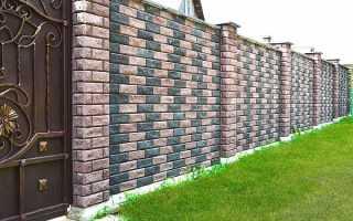 Размеры фундамента под забор с кирпичными столбами