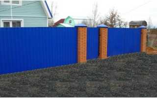 Забор профлист и кирпичные столбы
