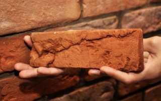 Плитка под старинный кирпич