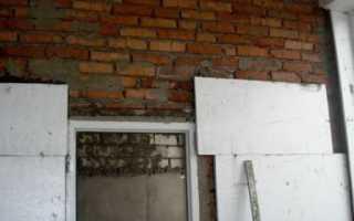 Утепление кирпичной стены изнутри